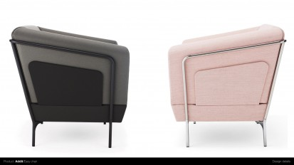 Addit Easy Chair